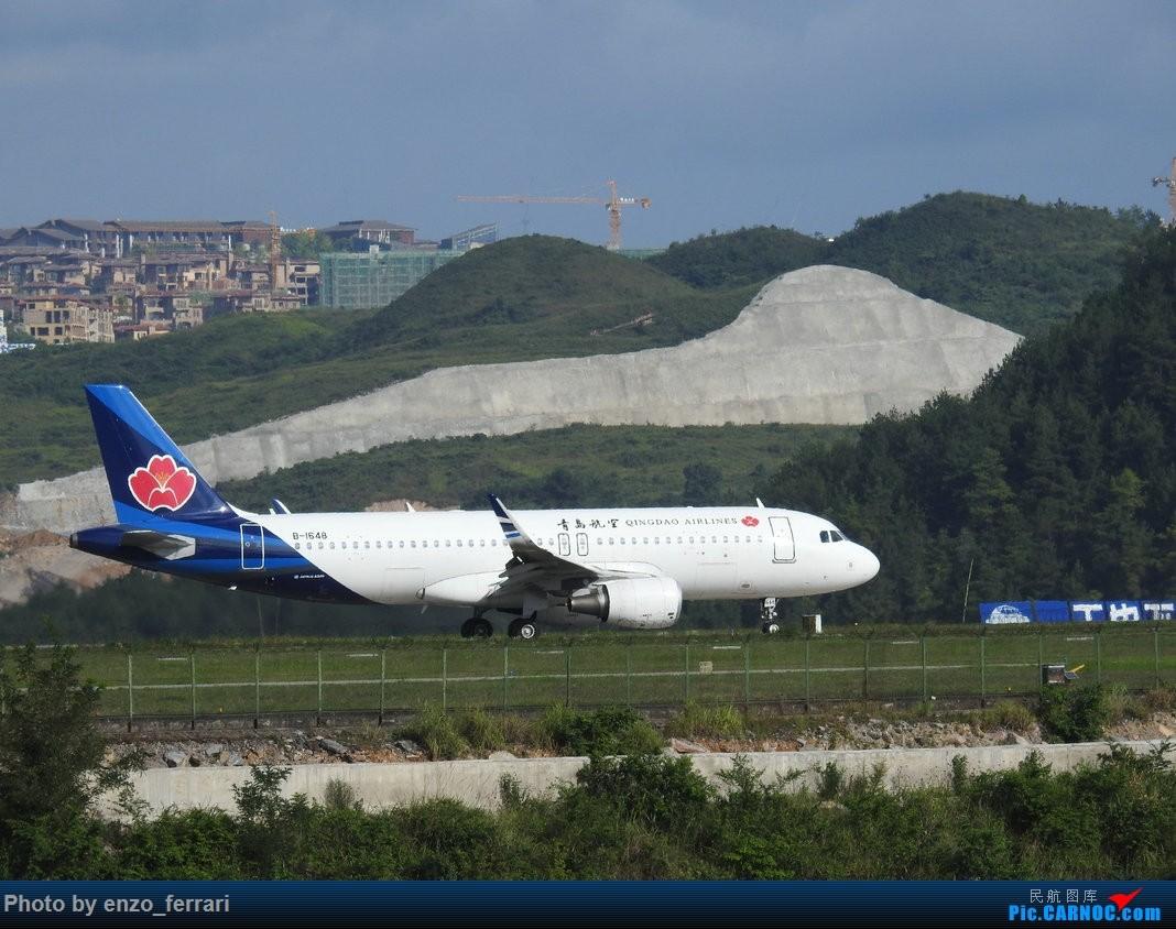 Re:[原创]【KWE】贵阳龙洞堡机场继续找位置拍飞机 AIRBUS A320-200 B-1648 中国贵阳龙洞堡国际机场