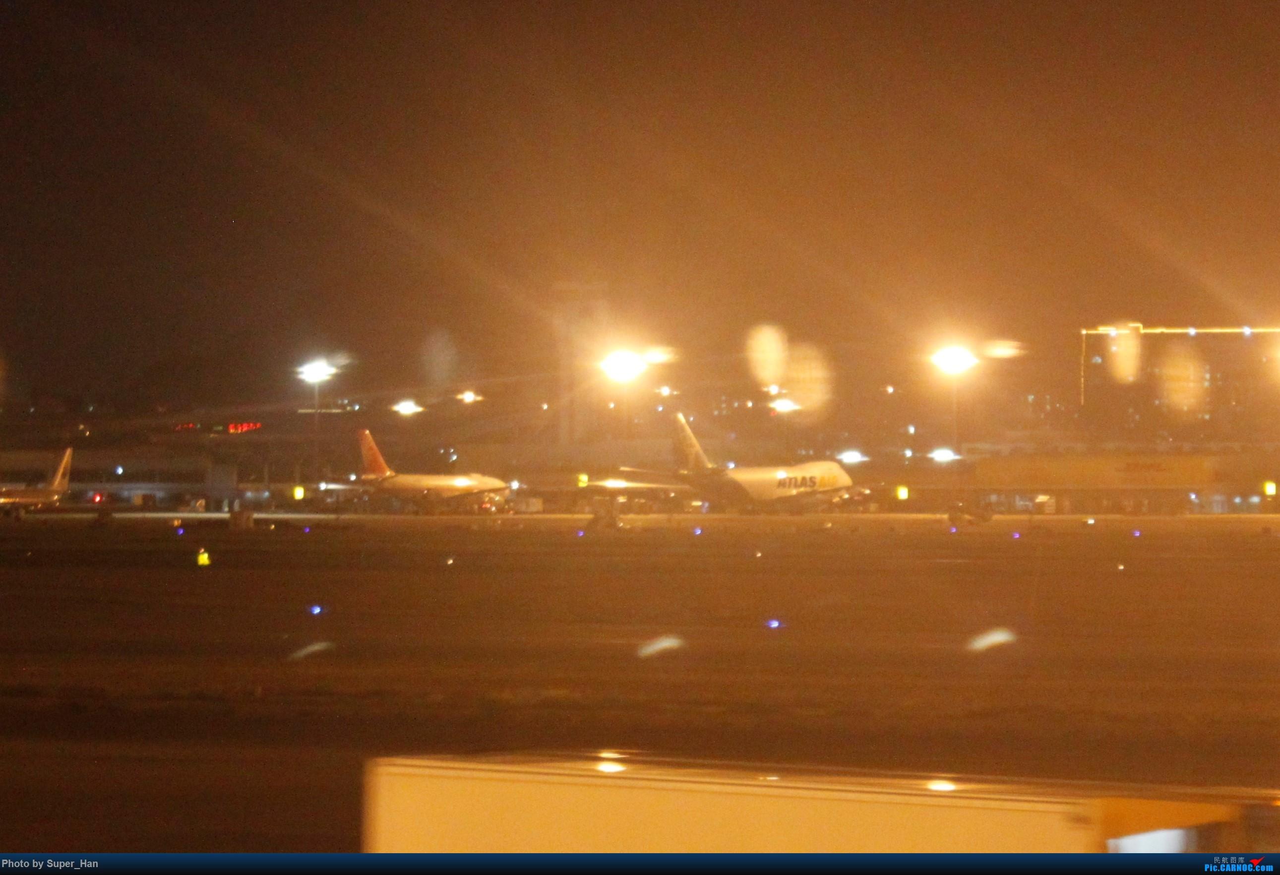 Re:[原创]HGH-SZX CAN-SHA BOEING 747-400F  中国深圳宝安国际机场