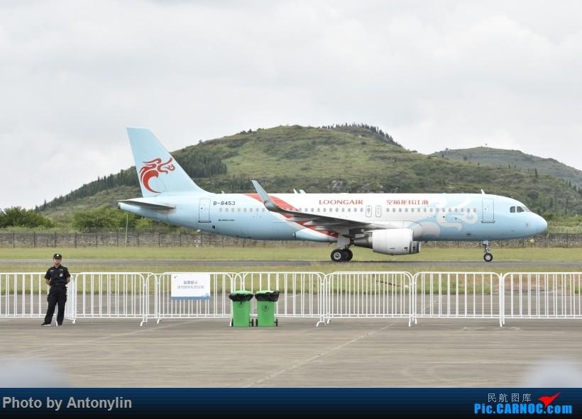 Re:[原创]潜水太久咯,发图表示活着之安顺黄果树机场拍民航灰机    中国安顺黄果树机场