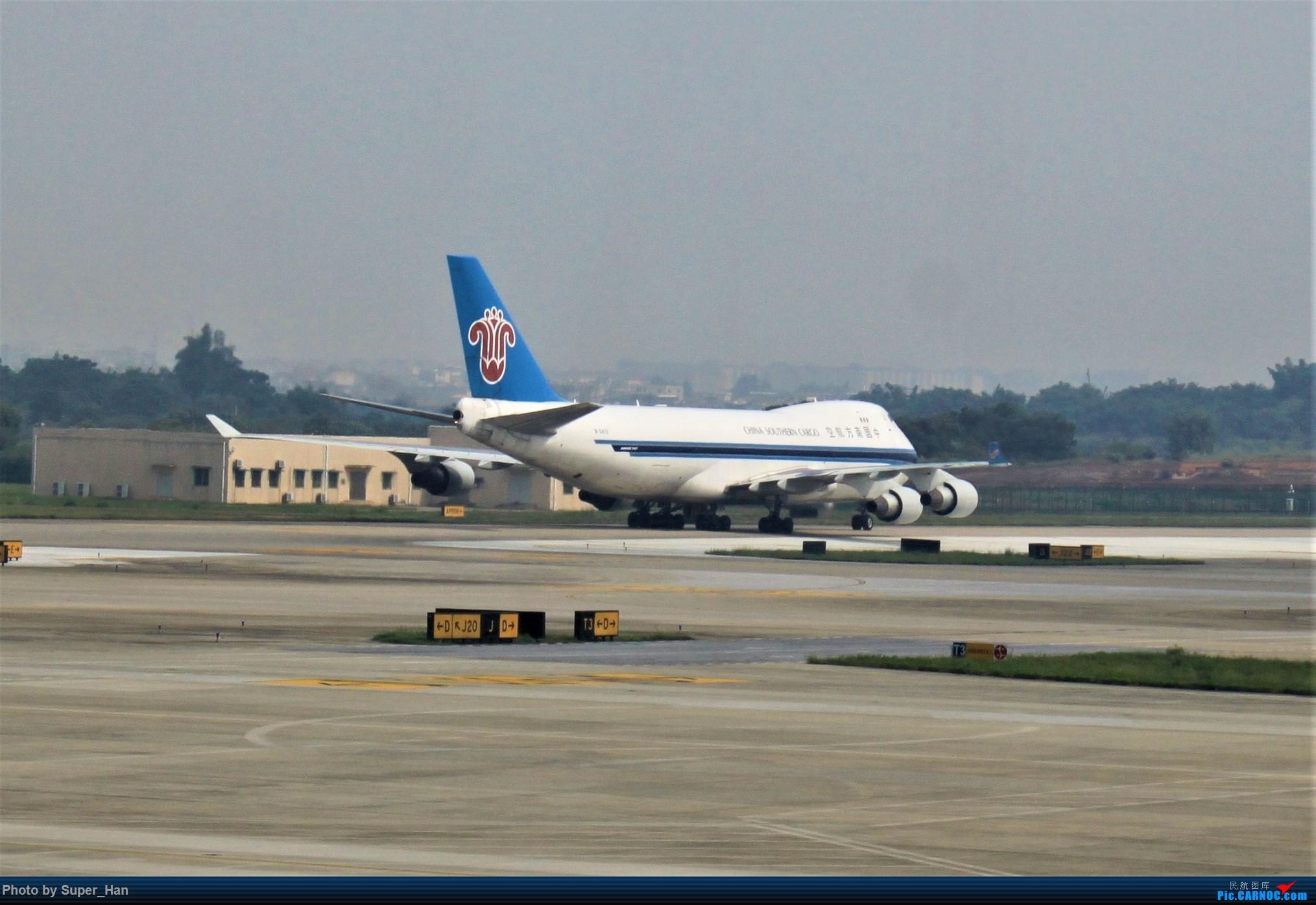 Re:[原创]HGH-SZX CAN-SHA BOEING 747-400 B-2473 中国广州白云国际机场