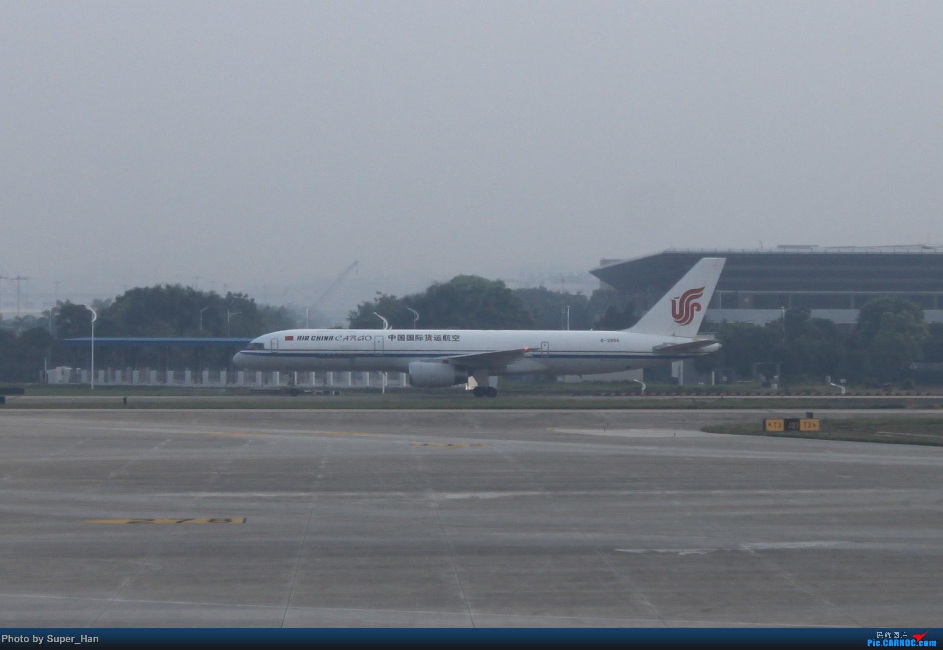 Re:[原创]HGH-SZX CAN-SHA BOEING 757-200 B-2856 中国广州白云国际机场