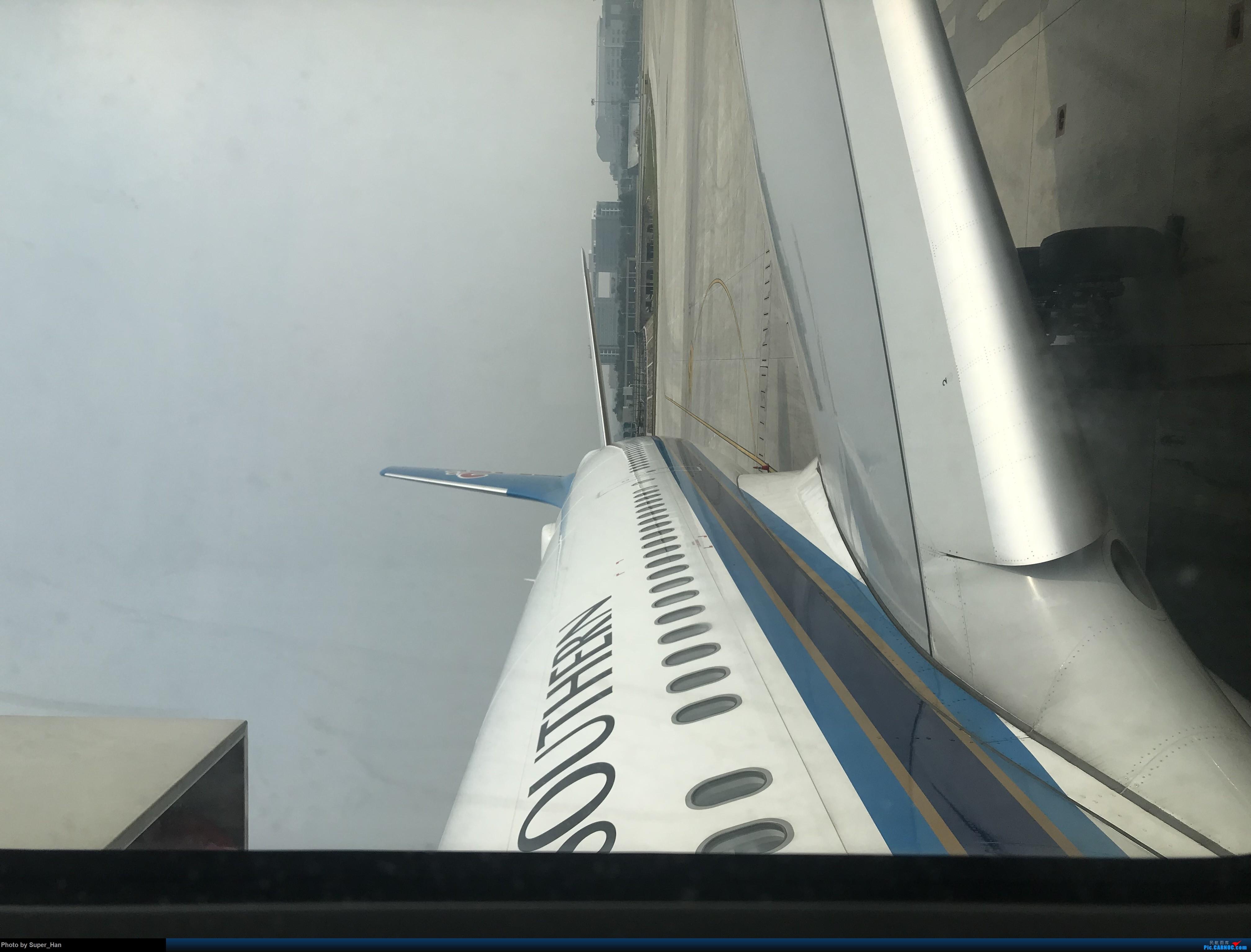 Re:[原创]HGH-SZX CAN-SHA AIRBUS A330-300 B-8361 中国广州白云国际机场