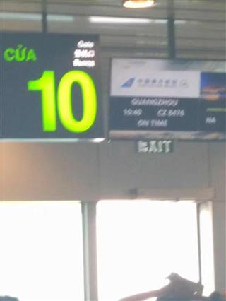 Re:【CurryMa游記4】中國南方航空CZ8476 芽莊-廣州 B737-700