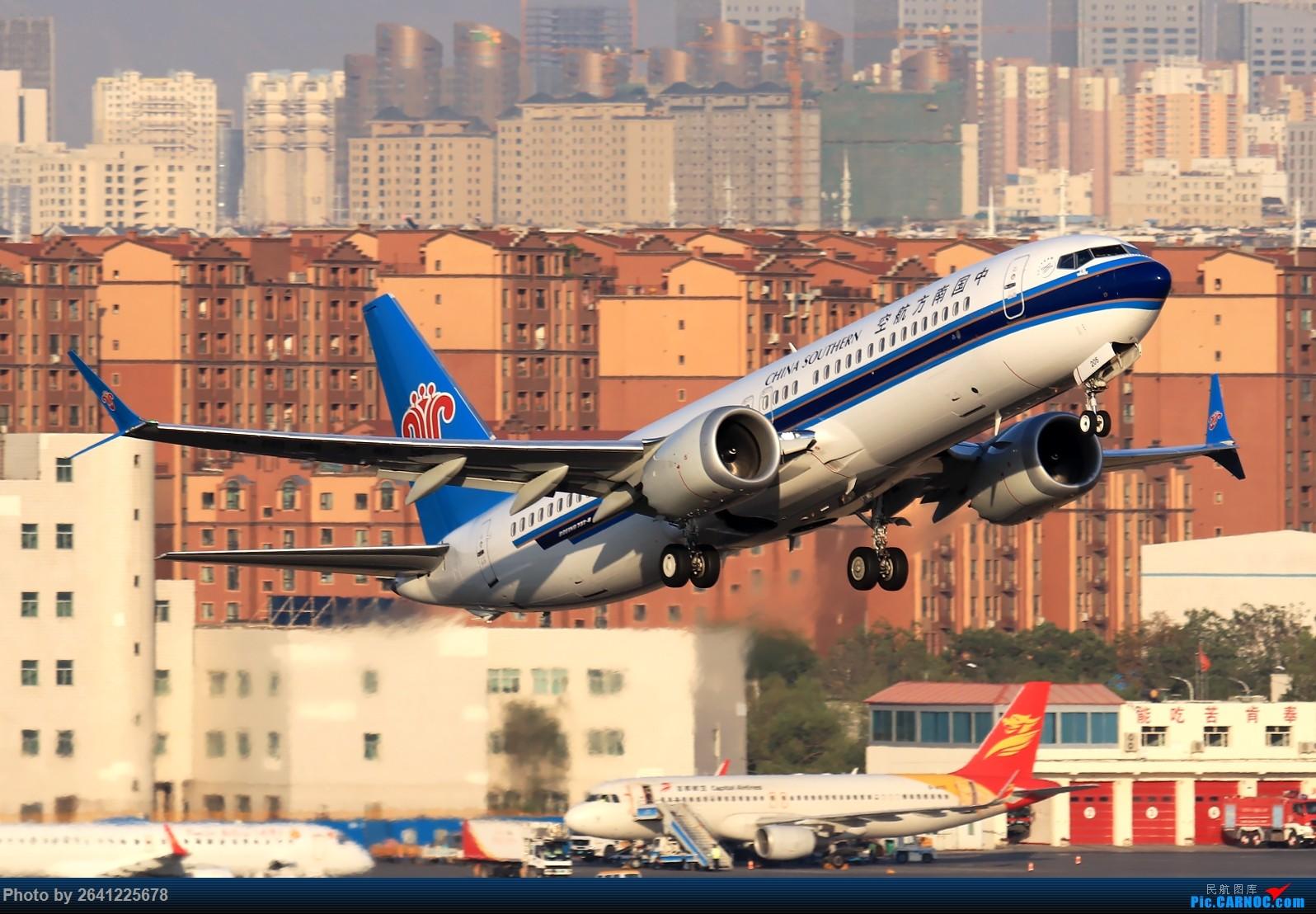 [原创]【小周游记第7集拍机贴】多图预警——乌鲁木齐绝美的地景和光线(更新完毕) BOEING 737MAX-8 B-1205 中国乌鲁木齐地窝堡国际机场