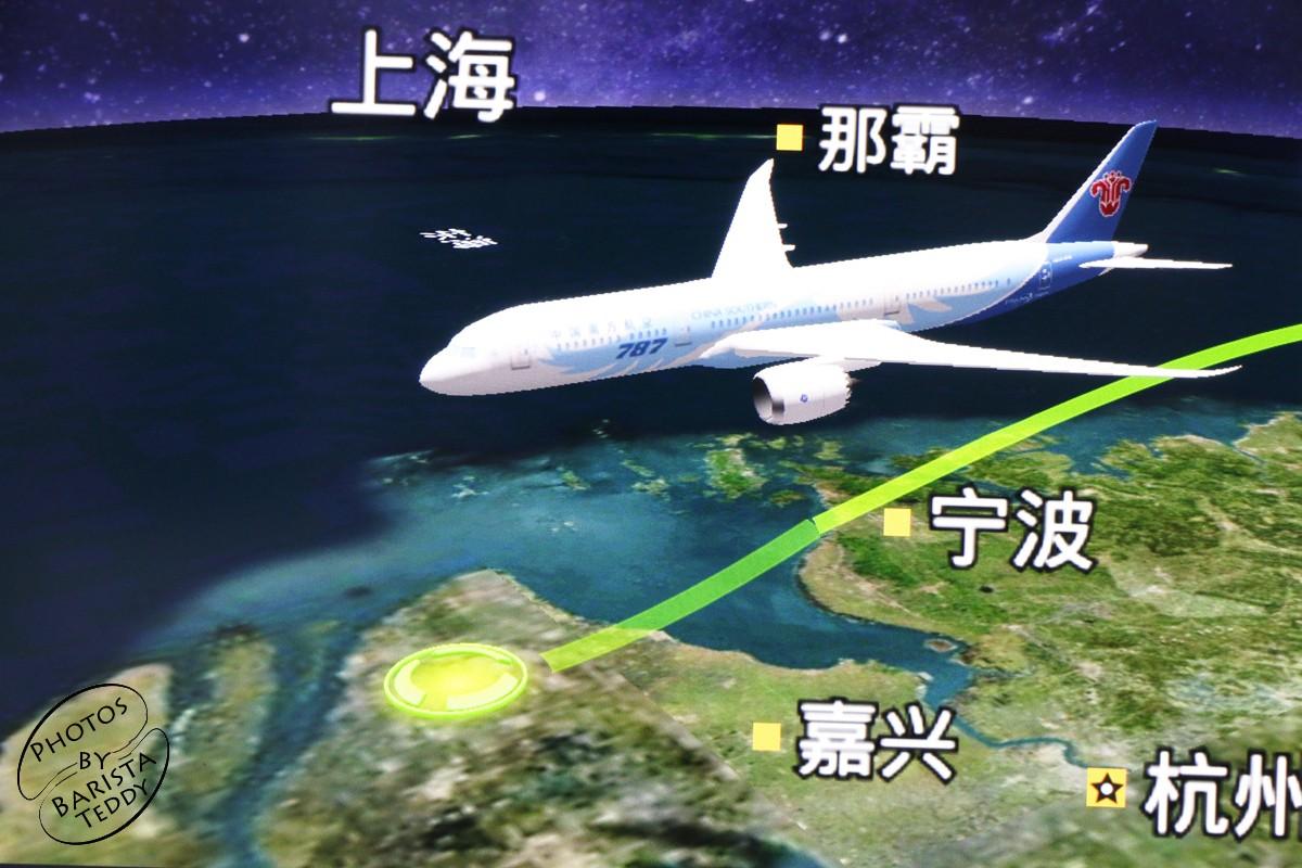 Re:[原创]【仔糕游记16】【远行记·魔都上海】生煎、咖啡与女神·CAN-SHA CZ3545——中国南方航空波音78W初体验