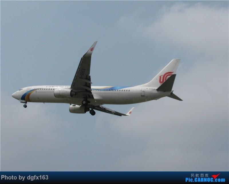 Re:[原创]【dgfx163的拍机(3)】令我失望的东航+让我路转粉的山东航空 顶着大连百年不遇的38度高温拍机 BOEING 737-800 B-5553 中国大连国际机场