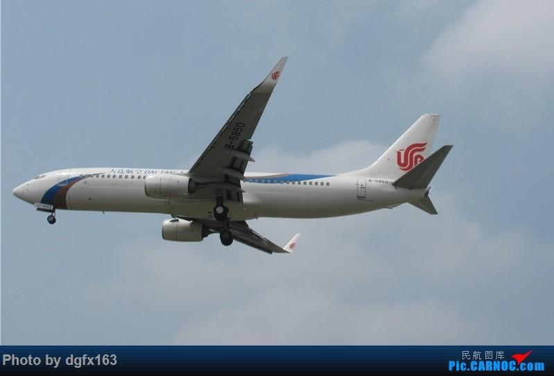 Re:【dgfx163的拍机(3)】令我失望的东航+让我路转粉的山东航空 顶着大连百年不遇的38度高温拍机 BOEING 737-800 B-5850 中国大连国际机场