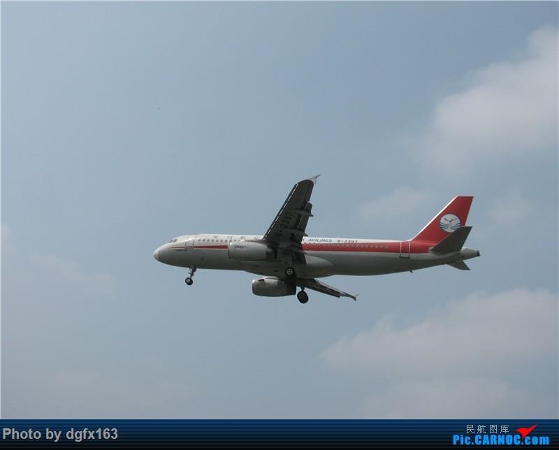 Re:[原创]【dgfx163的拍机(3)】令我失望的东航+让我路转粉的山东航空 顶着大连百年不遇的38度高温拍机 AIRBUS A320-200 B-2397 中国大连国际机场