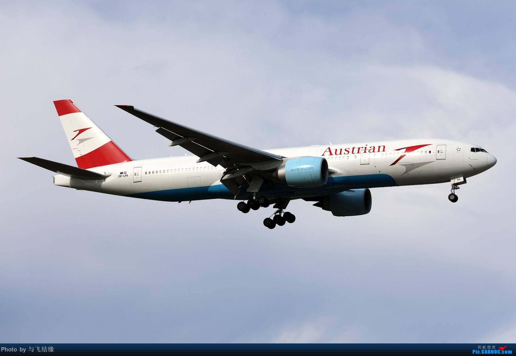 [原创]今日立秋!随便发几张图。 BOEING 777-200ER OE-LPA 中国北京首都国际机场