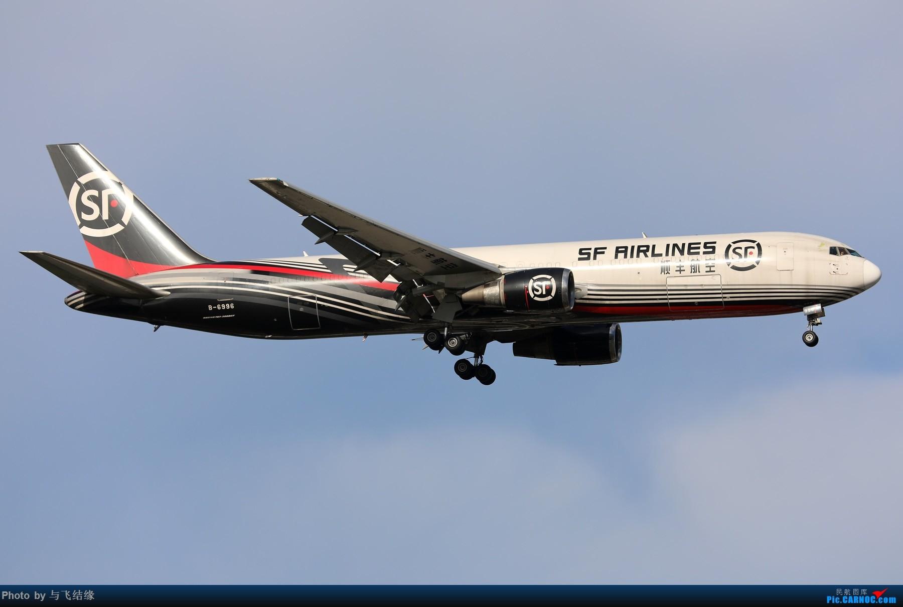 Re:[原创]今日立秋!随便发几张图。 BOEING 767-300ER B-6996 中国北京首都国际机场