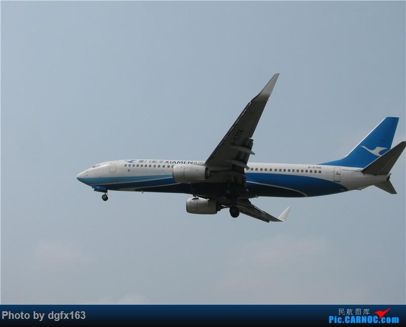 Re:[原创]【dgfx163的拍机(3)】令我失望的东航+让我路转粉的山东航空 顶着大连百年不遇的38度高温拍机 BOEING 737-800 B-5706 中国大连国际机场
