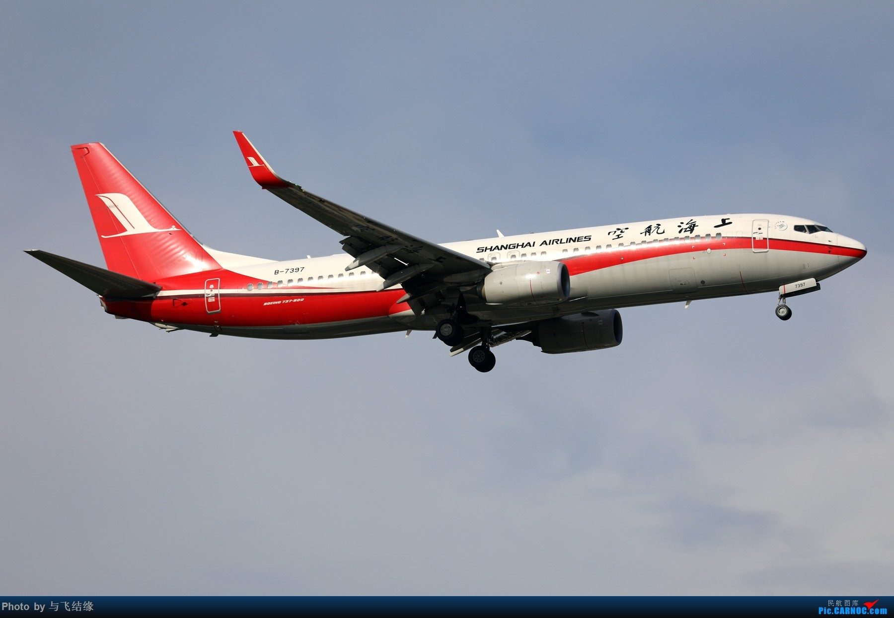 Re:[原创]今日立秋!随便发几张图。 BOEING 737-800 B-7397 中国北京首都国际机场