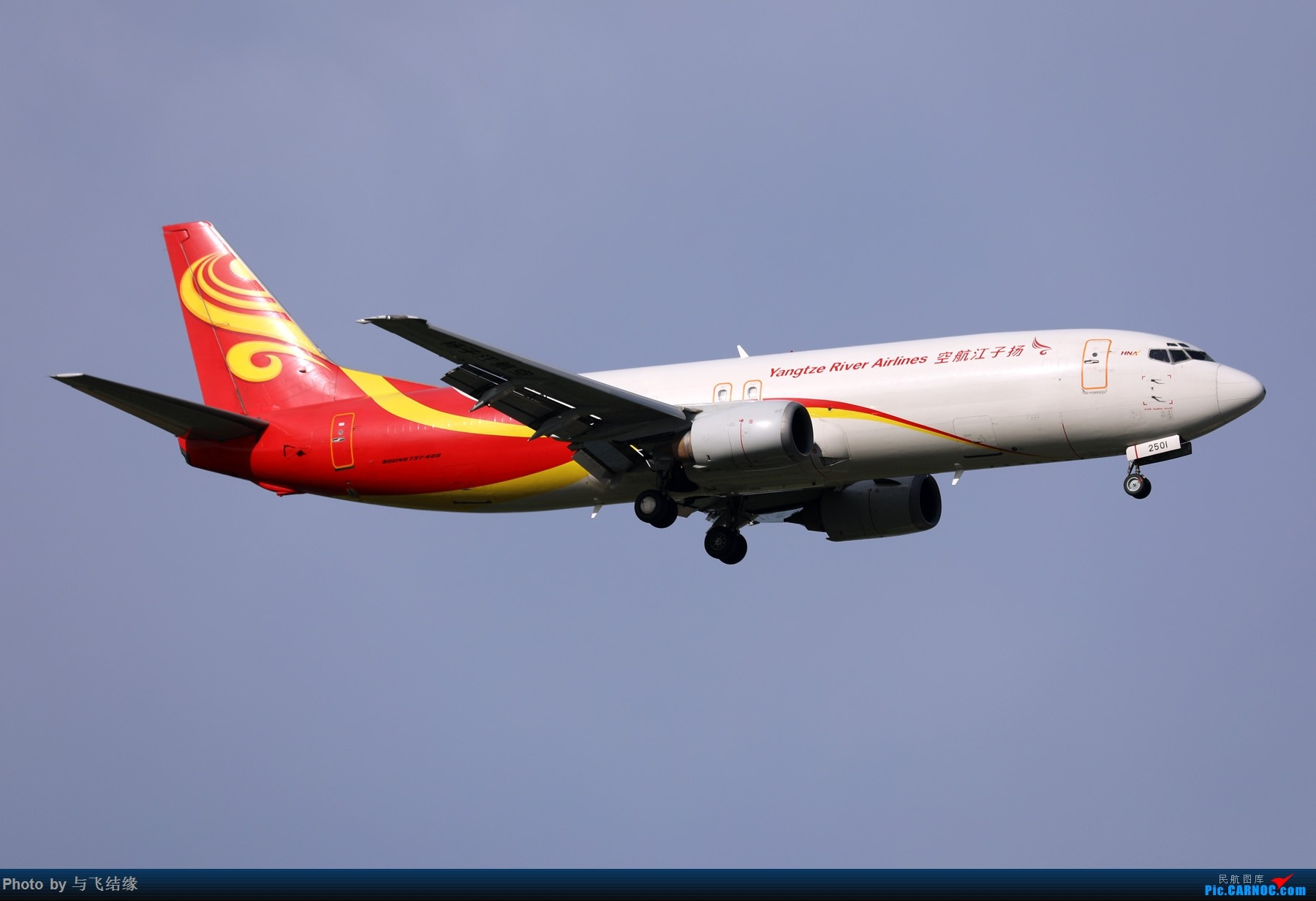 Re:[原创]今日立秋!随便发几张图。 BOEING 737-400 B-2501 中国北京首都国际机场