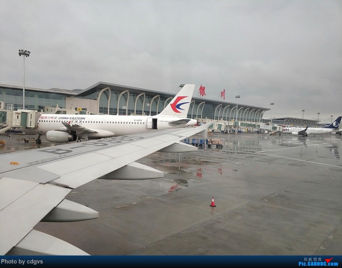 Re:[原创]成都航空初体验,INC-LJG-JHG 很愉快的一次飞行 AIRBUS A320-200 B-9985 中国银川河东国际机场