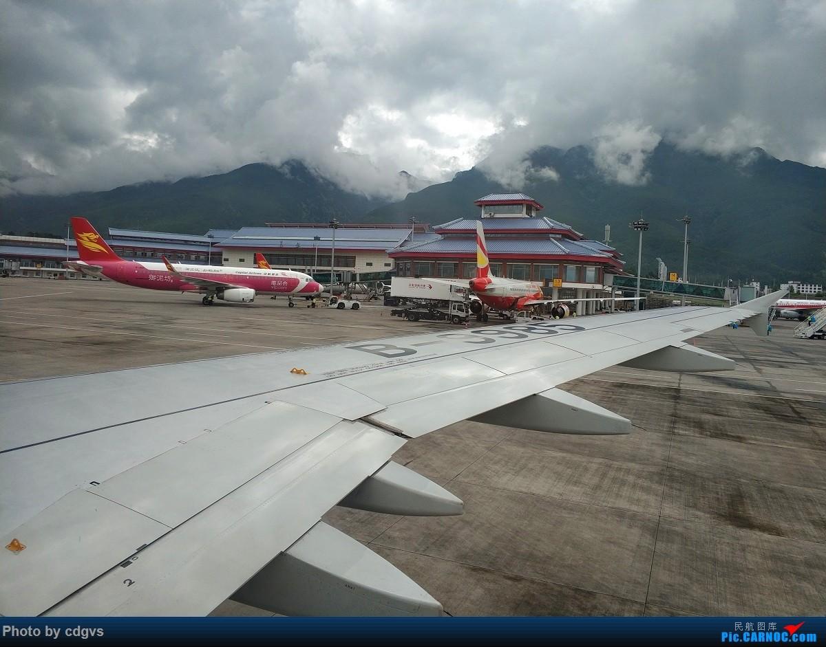 Re:[原创]成都航空初体验,INC-LJG-JHG 很愉快的一次飞行    中国丽江三义机场