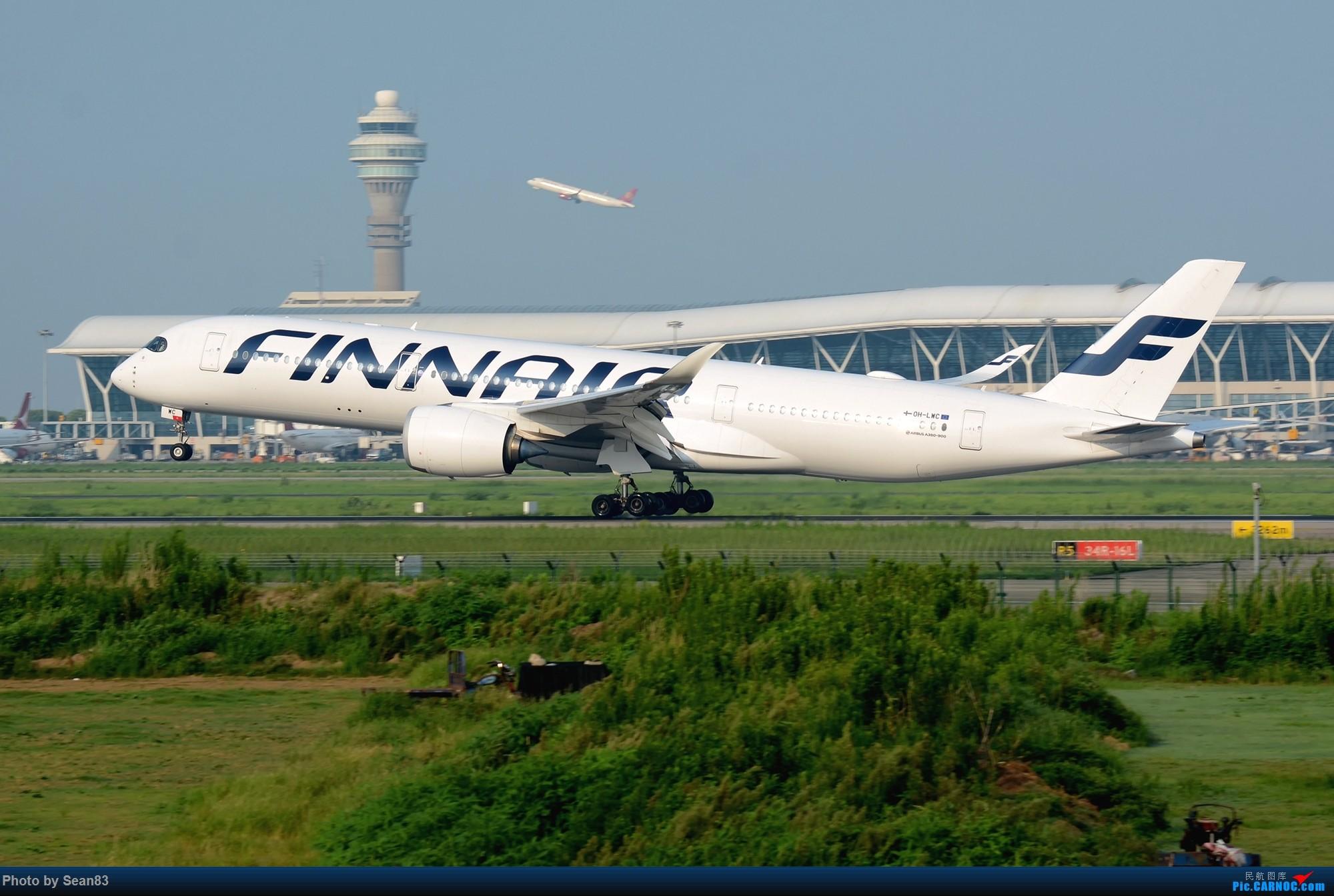 [原创](PVG)Double AIRBUS A350-900 OH-LWC 中国上海浦东国际机场