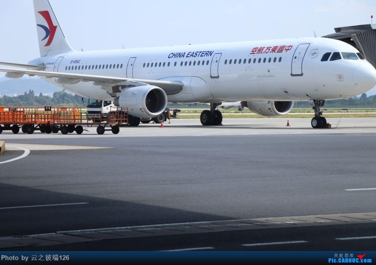 Re:[原创]-------------走进彩云之南,八天云南游,意外,再送杭州半日游--------- AIRBUS A321-200 B-8562 中国南京禄口国际机场