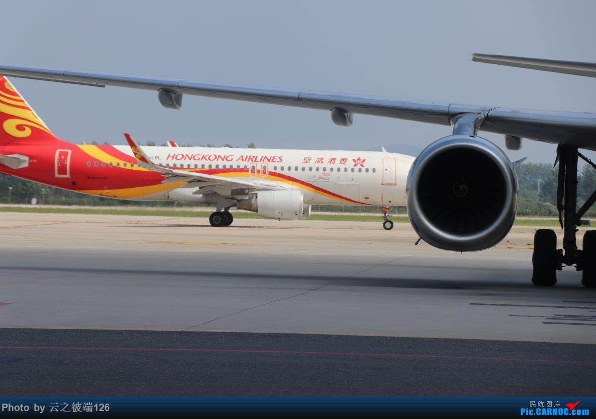 Re:[原创]-------------走进彩云之南,八天云南游,意外,再送杭州半日游--------- AIRBUS A320-200 B-LPL 中国南京禄口国际机场