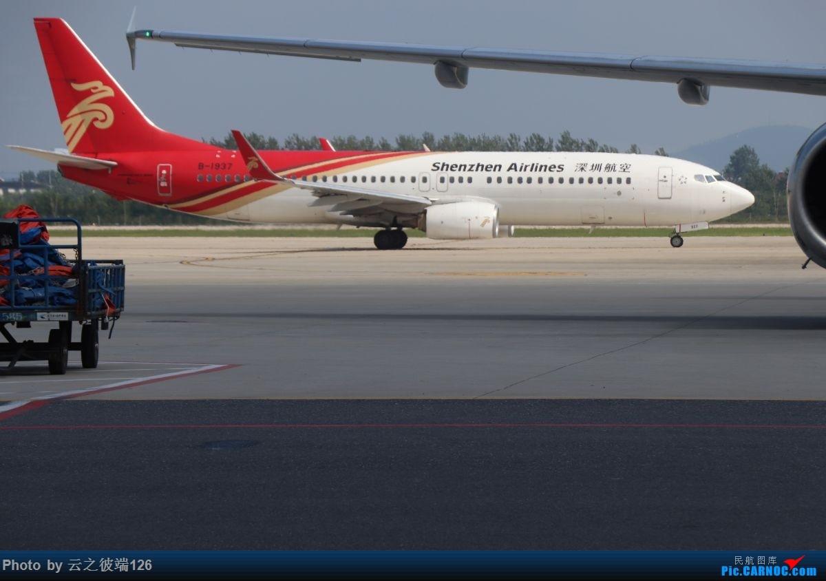 Re:[原创]-------------走进彩云之南,八天云南游,意外,再送杭州半日游--------- BOEING 737-800 B-1937 中国南京禄口国际机场