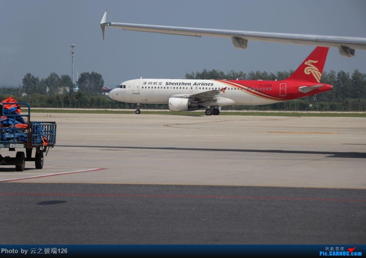 Re:[原创]-------------走进彩云之南,八天云南游,意外,再送杭州半日游--------- AIRBUS A320-200 B-6359 中国南京禄口国际机场