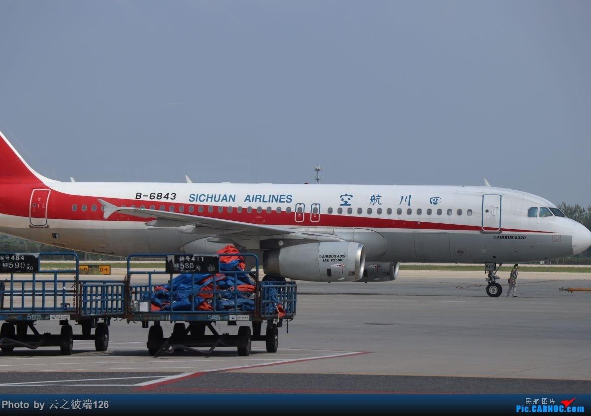 Re:[原创]-------------走进彩云之南,八天云南游,意外,再送杭州半日游--------- AIRBUS A320-200 B-6843 中国南京禄口国际机场