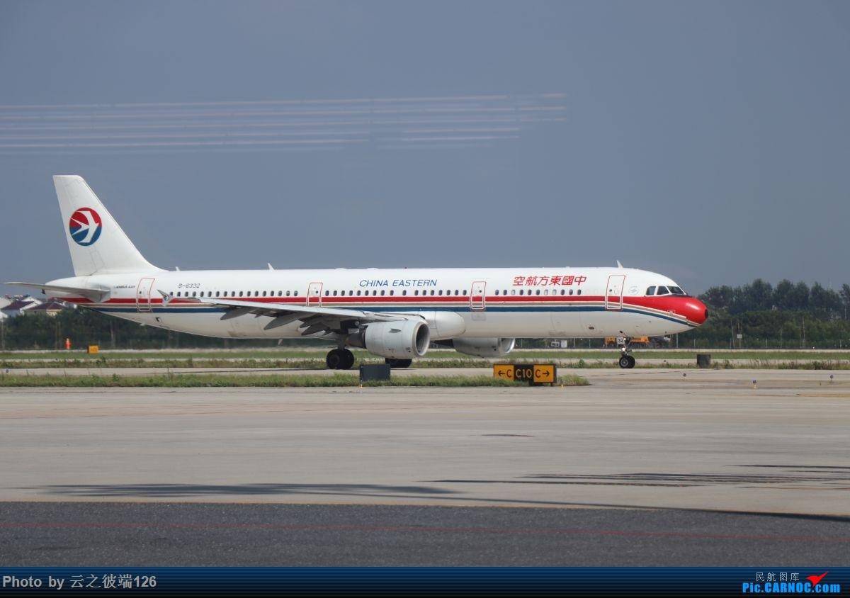 Re:[原创]-------------走进彩云之南,八天云南游,意外,再送杭州半日游--------- AIRBUS A321-200 B-6332 中国南京禄口国际机场