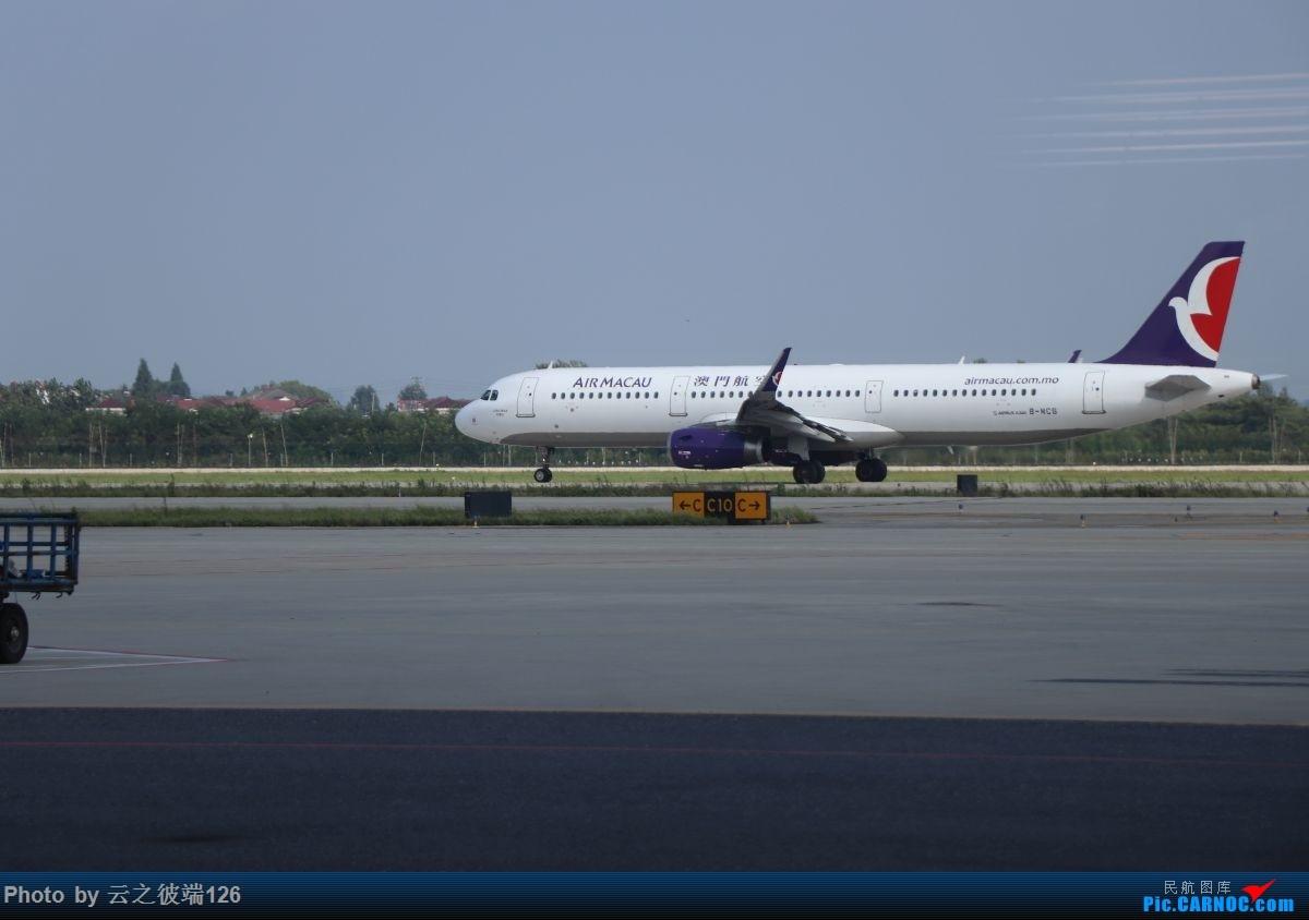 Re:[原创]-------------走进彩云之南,八天云南游,意外,再送杭州半日游--------- AIRBUS A321-200 B-MCG 中国南京禄口国际机场