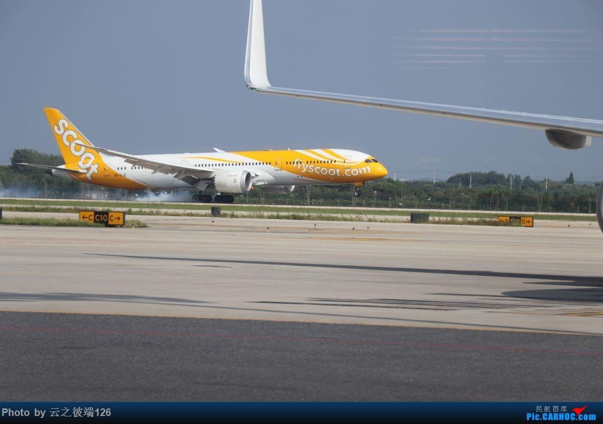 Re:[原创]-------------走进彩云之南,八天云南游,意外,再送杭州半日游--------- BOEING 787-9  中国南京禄口国际机场