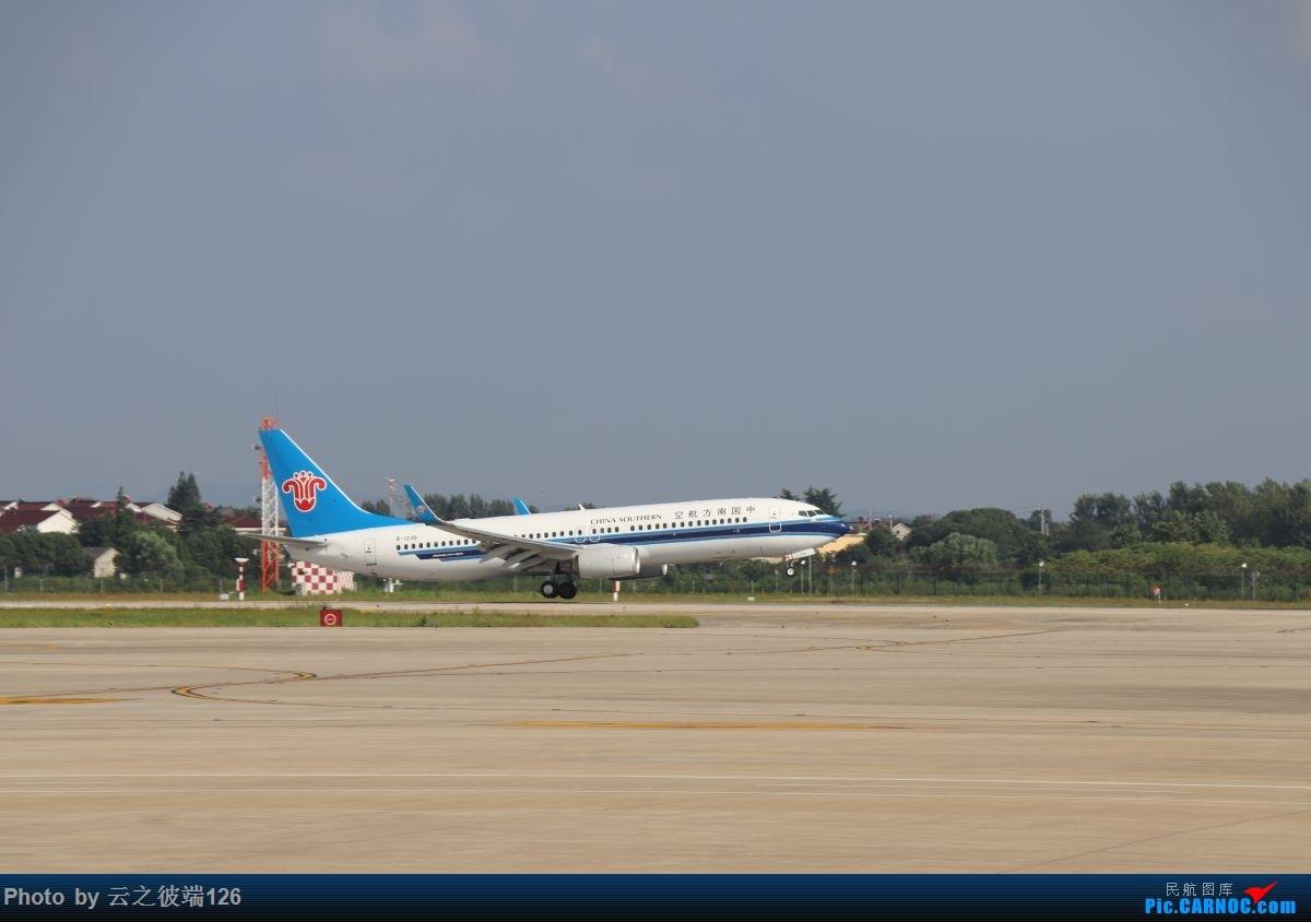 Re:[原创]-------------走进彩云之南,八天云南游,意外,再送杭州半日游--------- BOEING 737-800 B-1236 中国南京禄口国际机场