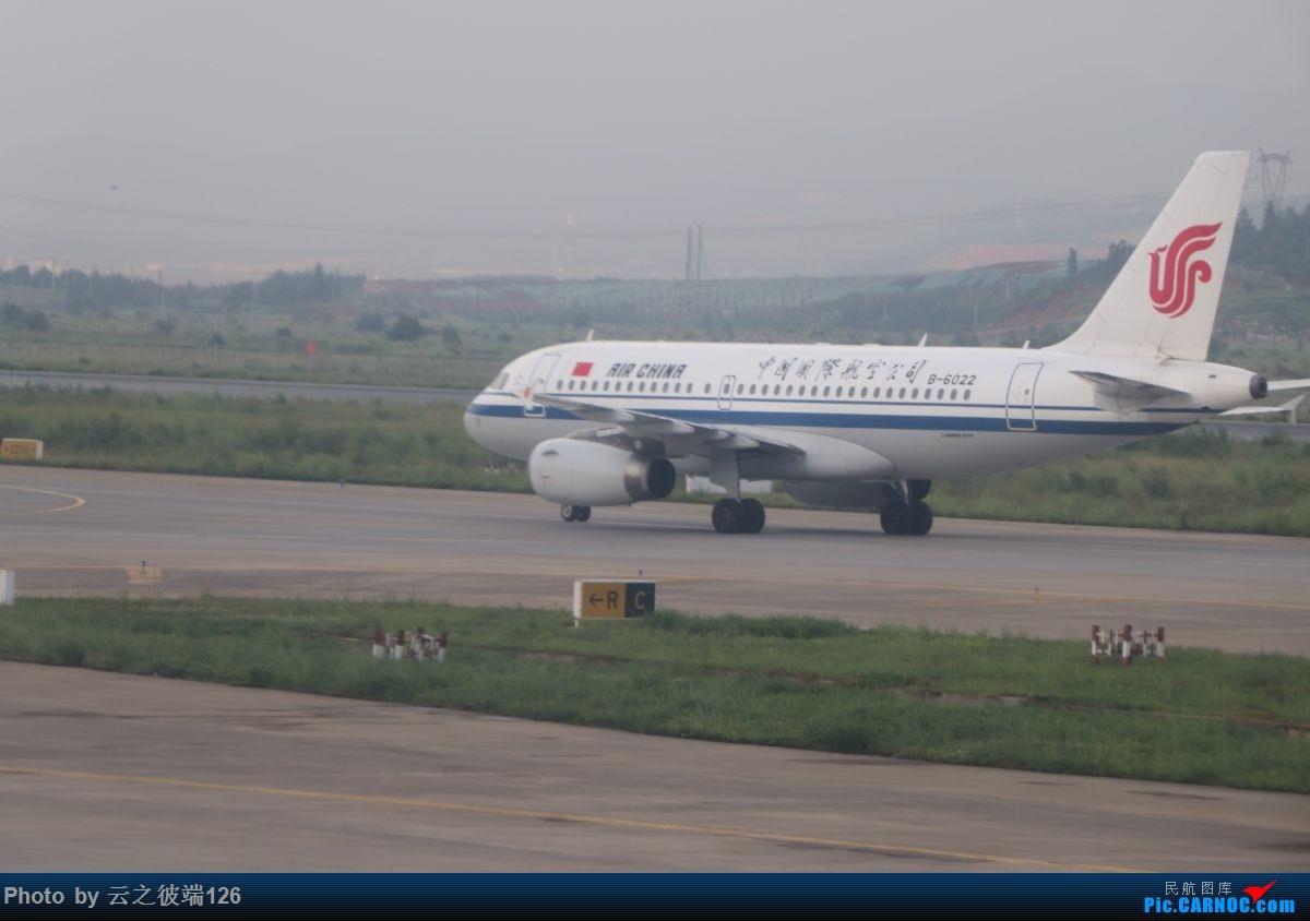 Re:[原创]-------------走进彩云之南,八天云南游,意外,再送杭州半日游--------- AIRBUS A319-100 B-6022 中国昆明长水国际机场