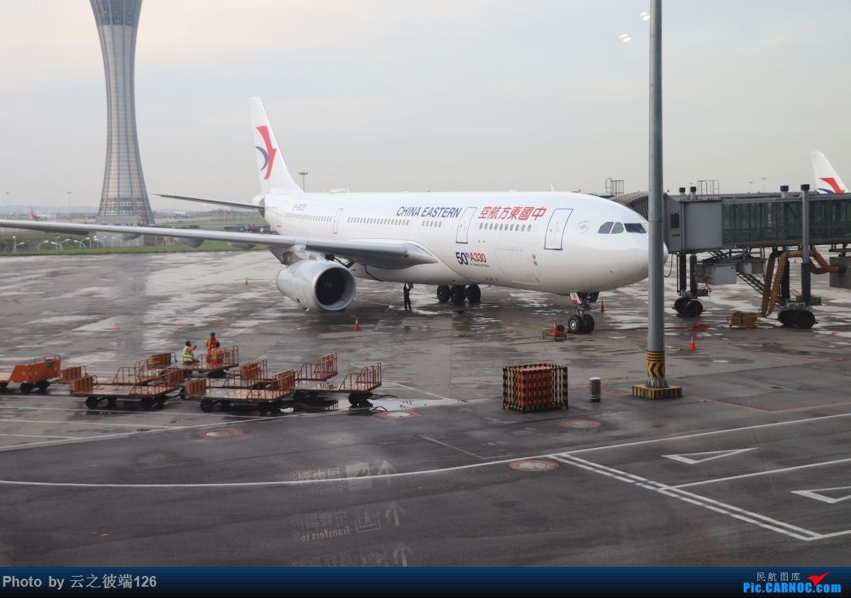 Re:[原创]-------------走进彩云之南,八天云南游,意外,再送杭州半日游--------- AIRBUS A330-200 B-8231 中国昆明长水国际机场