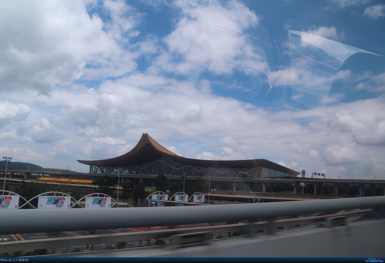 Re:[原创]-------------走进彩云之南,八天云南游,意外,再送杭州半日游---------    中国昆明长水国际机场