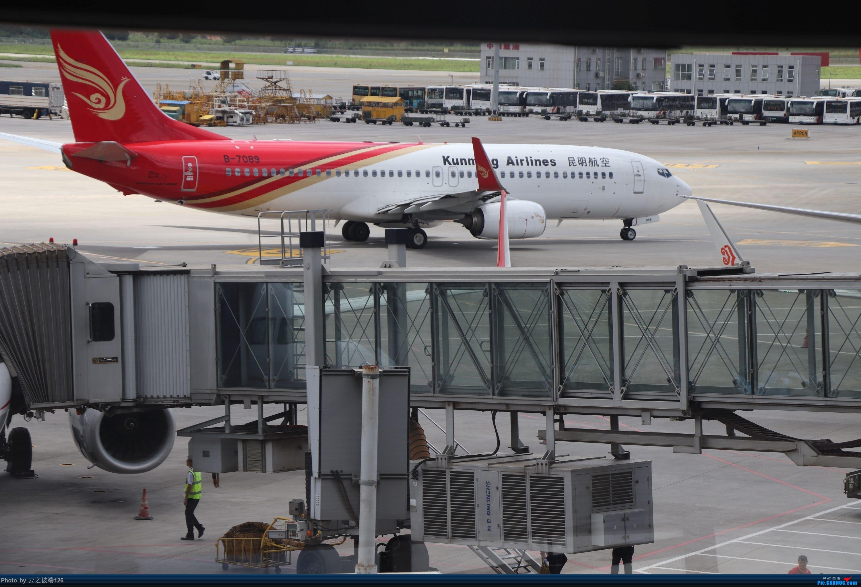 Re:[原创]-------------走进彩云之南,八天云南游,意外,再送杭州半日游--------- BOEING 737-800 B-7089 中国昆明长水国际机场