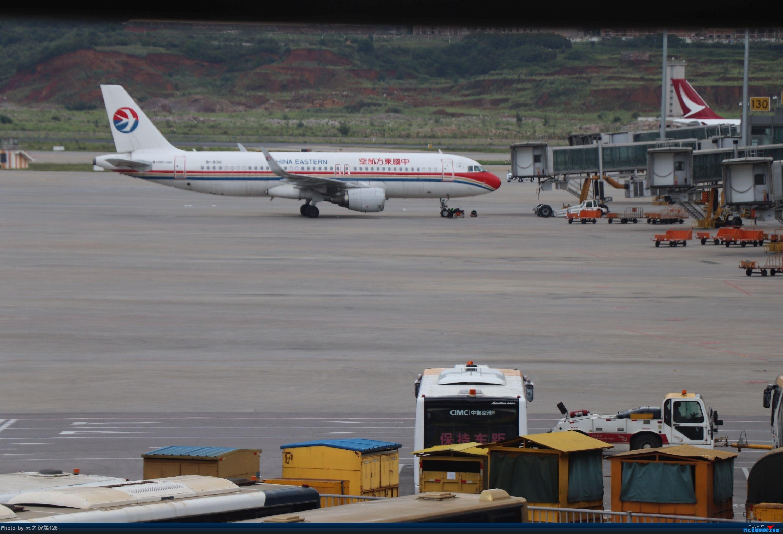 Re:[原创]-------------走进彩云之南,八天云南游,意外,再送杭州半日游--------- AIRBUS A320-200 B-1836 中国昆明长水国际机场