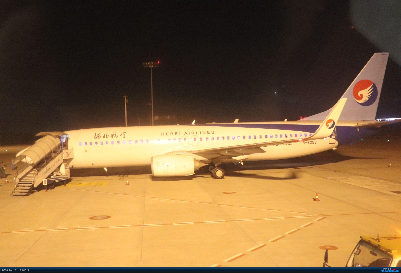 Re:[原创]-------------走进彩云之南,八天云南游,意外,再送杭州半日游--------- BOEING 737-800 B-6299 中国杭州萧山国际机场