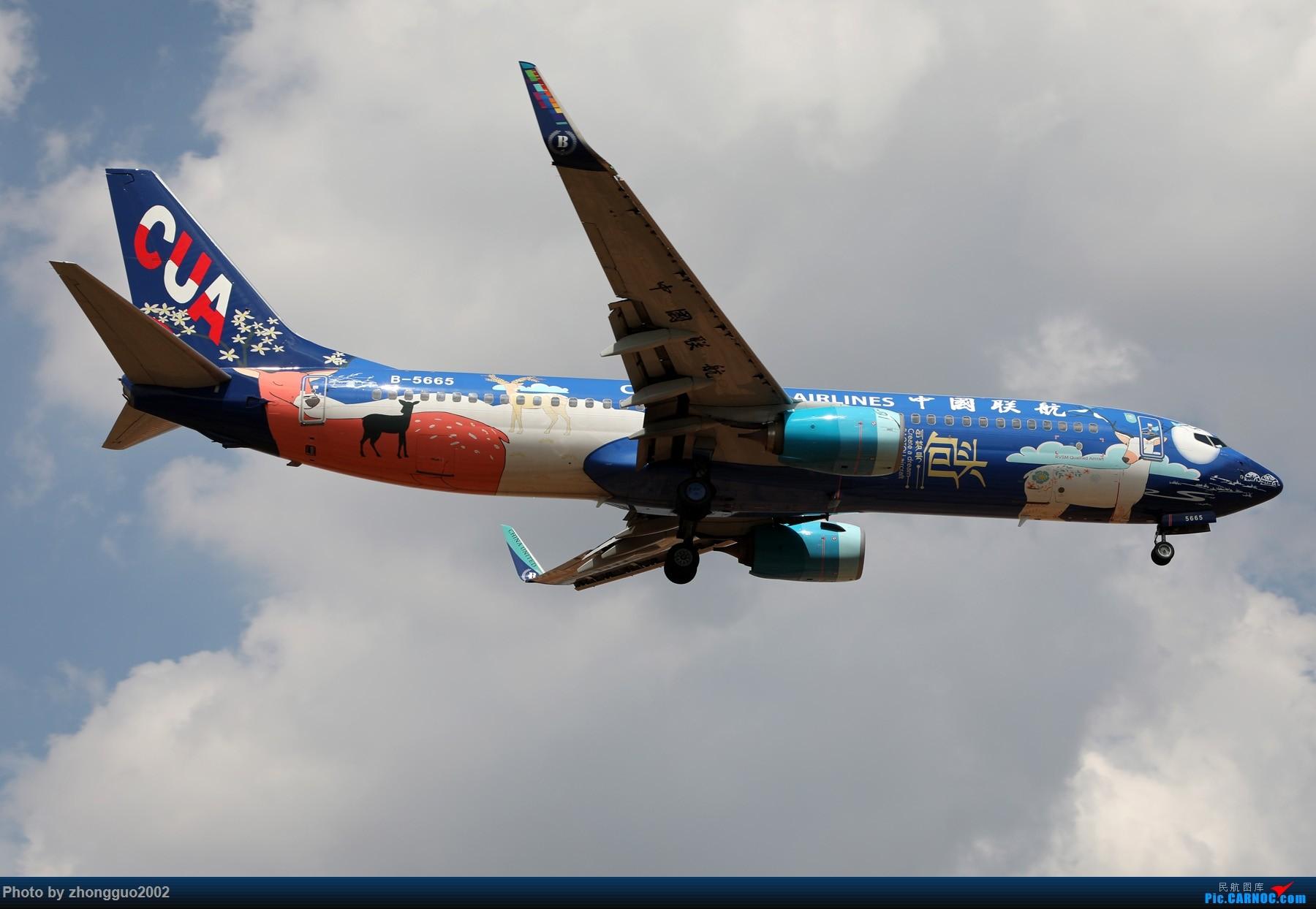 Re:[原创]国航 333-6102 鄂尔多斯飞本场 BOEING 737-800 B-5665 中国鄂尔多斯伊金霍洛机场