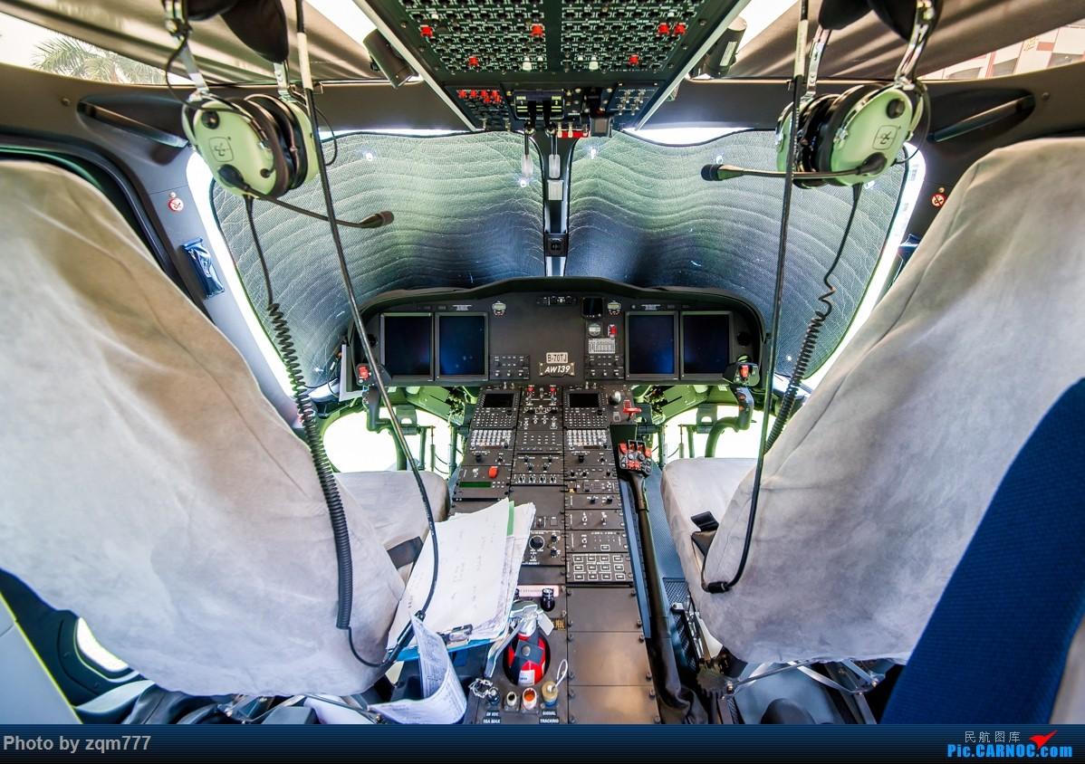 Re:[原创]金汇通航 AW119/AW139 在佛山罗村二中进行飞行展示 AGUSTA AW139 B-70TJ 佛山罗村二中