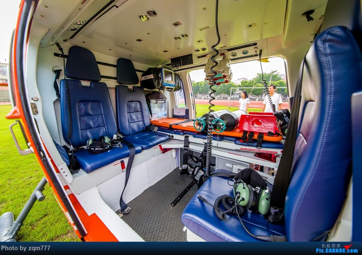 Re:[原创]金汇通航 AW119/AW139 在佛山罗村二中进行飞行展示 AGUSTA AW119KX B-70PP 罗村二中