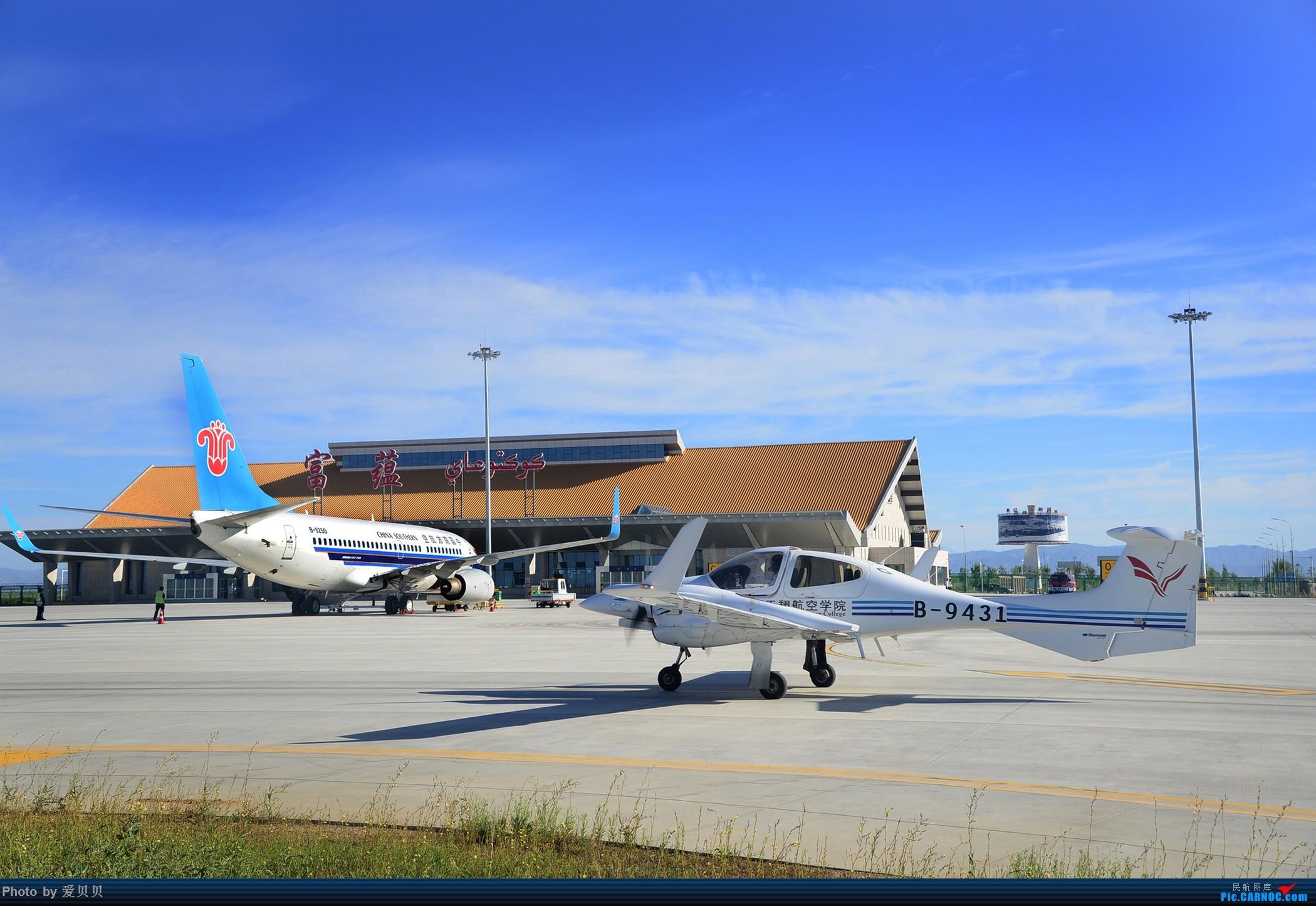 [原创]富蕴机场停机坪 DIAMOND DA42 B-9431 中国富蕴可可托海机场
