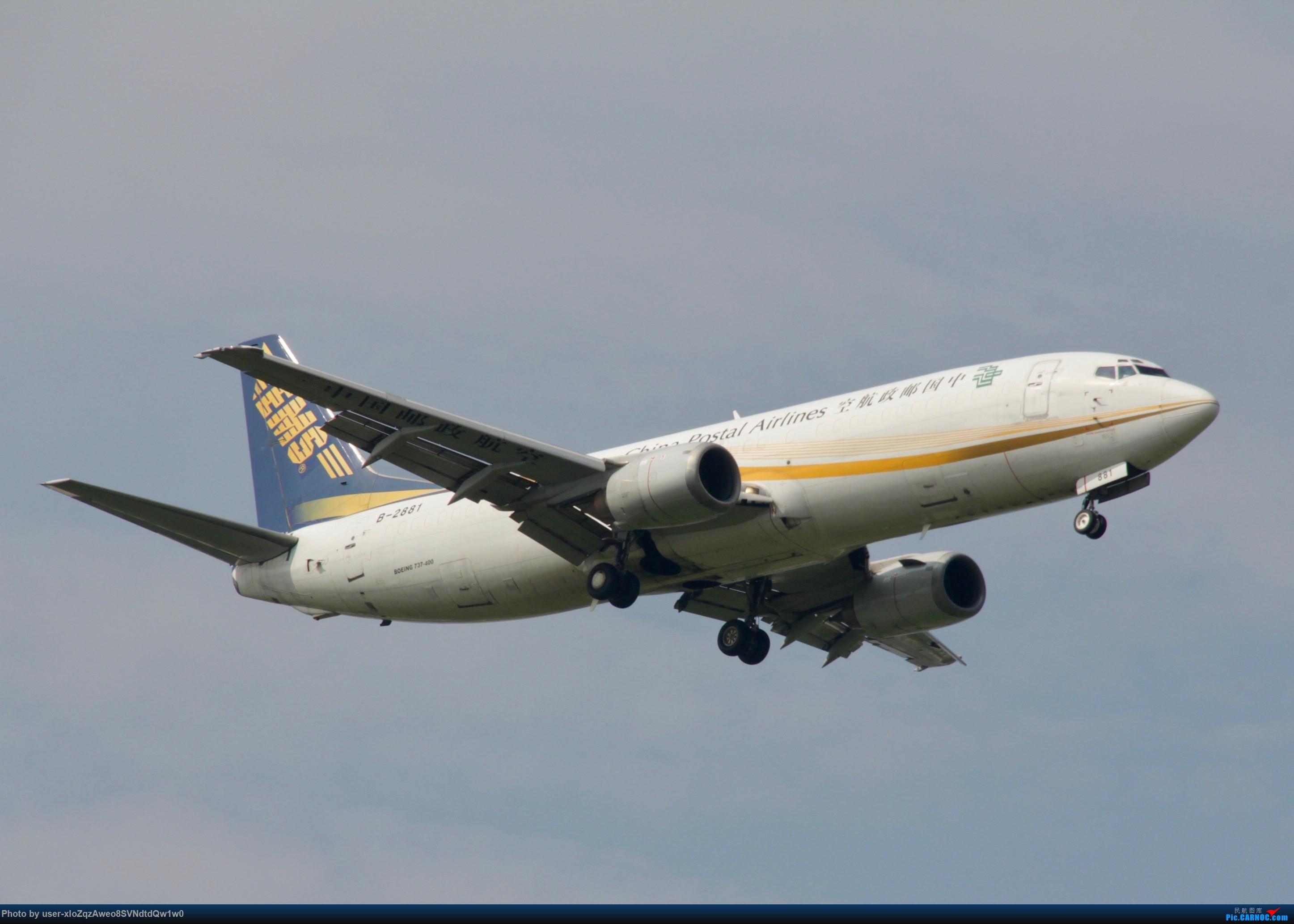 Re:[原创]07/28 PVG拍机贴 BOEING 737-400 B-2881 中国上海浦东国际机场