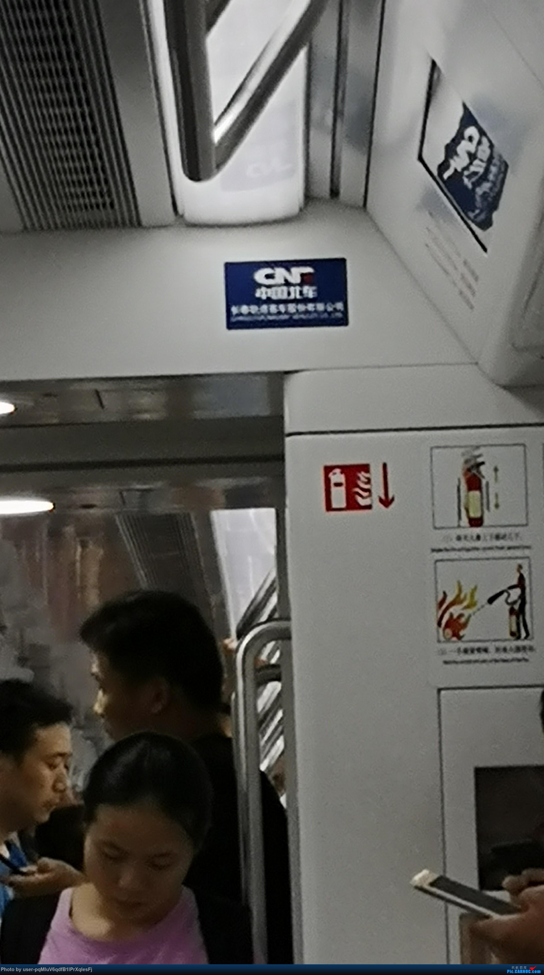 Re:[原创]第二期,武汉---深圳,复兴号体验