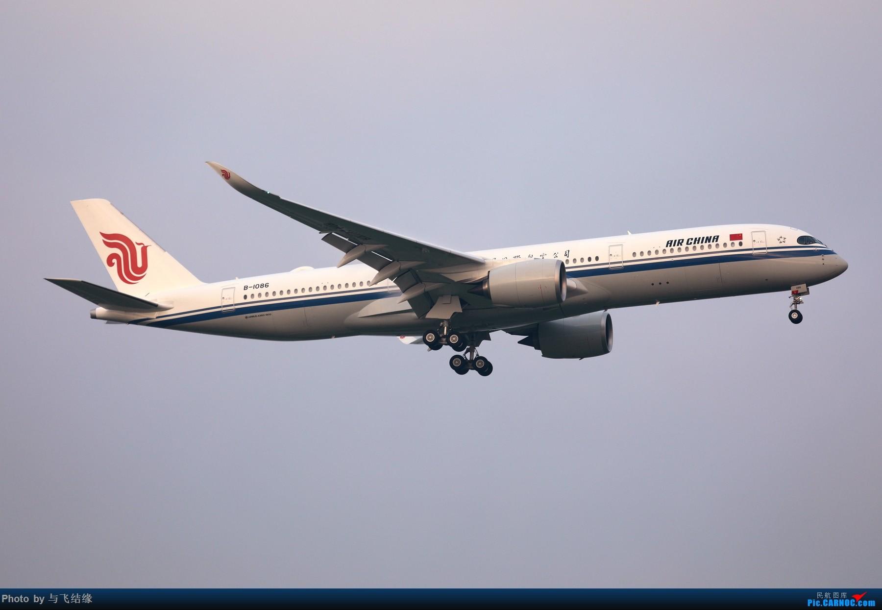 """[原创]国航今日喜提崭新的airbus a350-900""""墨镜侠""""B-1086. AIRBUS A350-900 B-1086 中国北京首都国际机场"""