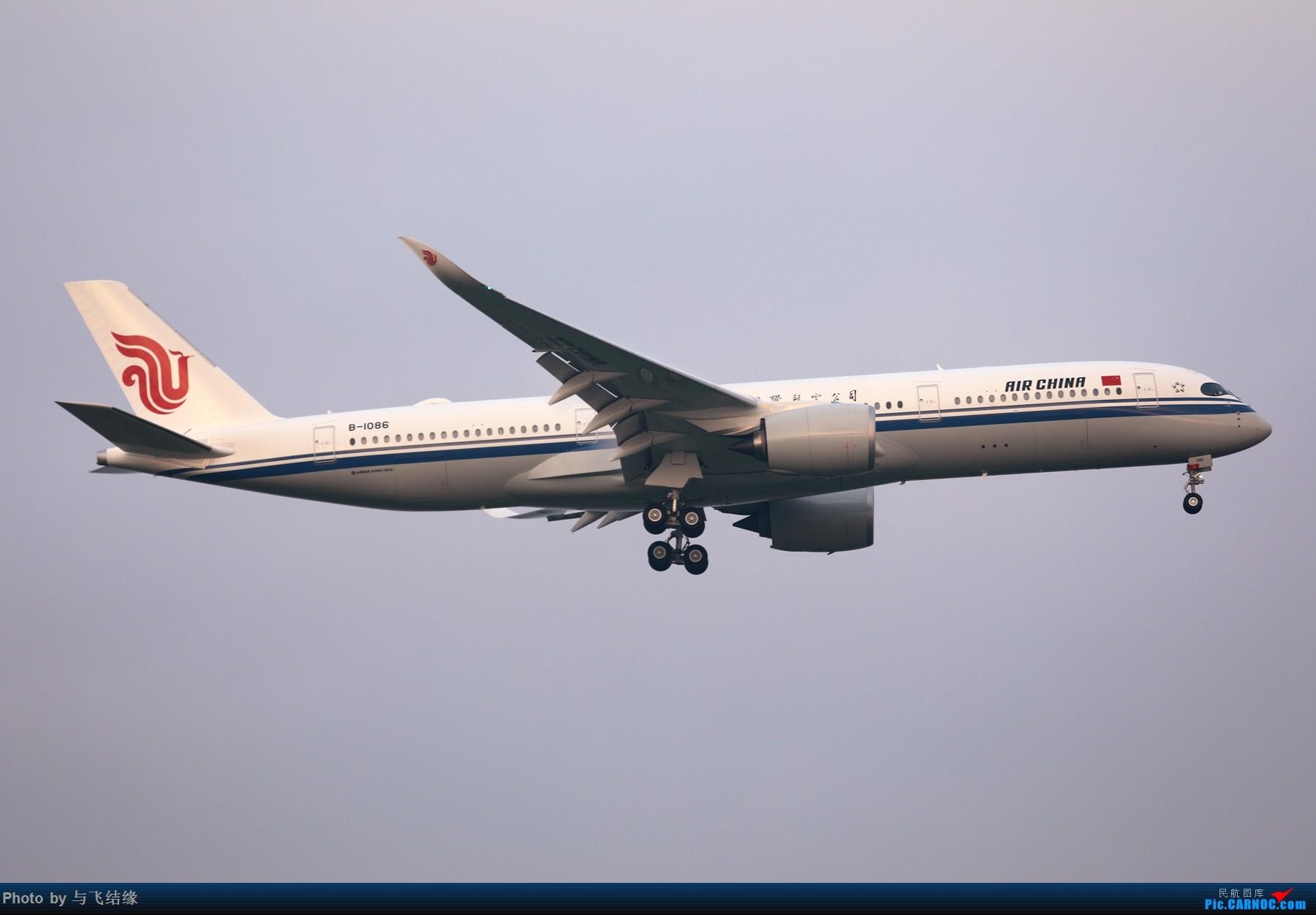 "Re:[原创]国航今日喜提崭新的airbus a350-900""墨镜侠""B-1086. AIRBUS A350-900 B-1086 中国北京首都国际机场"