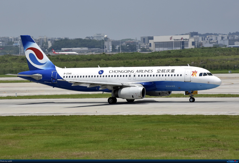 [原创]一图党 重庆航空香港回归号B-2345 AIRBUS A320-200 B-2345 中国重庆江北国际机场