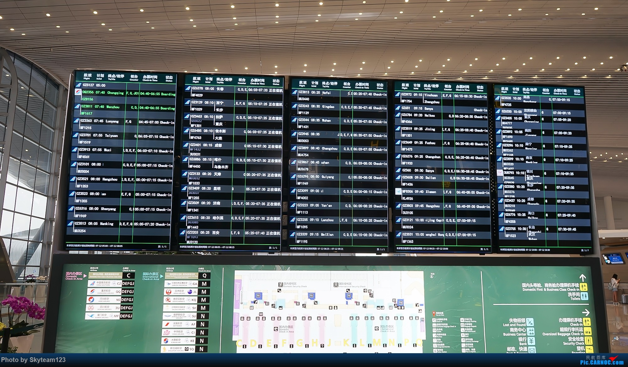 Re:[原创]《Simon游记》第六季第八集 CZ3101&CZ3000 南航全新波音78W经济舱体验&详细测评 PEK八卦台烂天拍机 回程A388公务舱记录