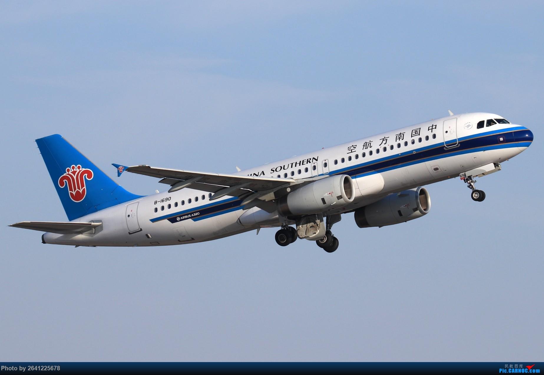 Re:[原创]【小周游记第7集拍机贴】乌鲁木齐绝美的地景和光线 AIRBUS A320-200 B-1690 中国乌鲁木齐地窝堡国际机场