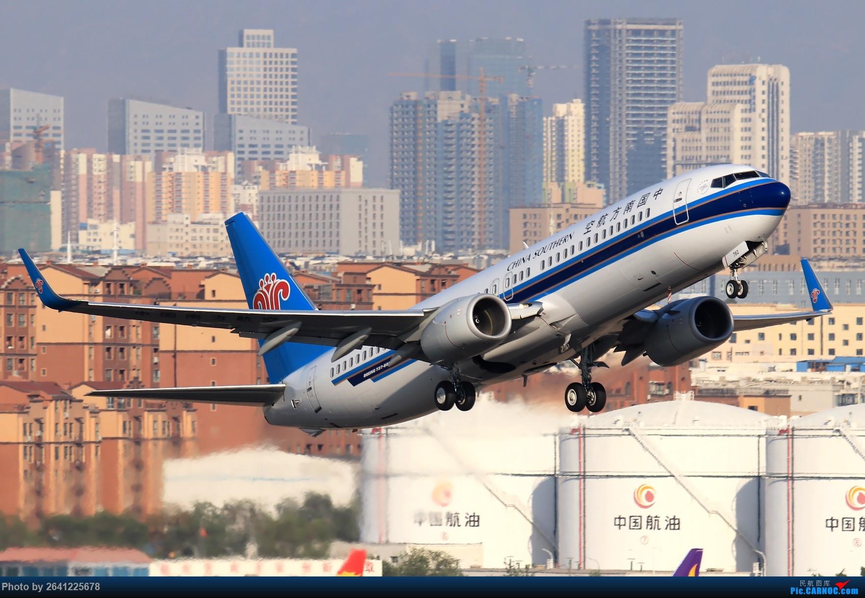 Re:[原创]【小周游记第7集拍机贴】乌鲁木齐绝美的地景和光线 BOEING 737-800 B-1782 中国乌鲁木齐地窝堡国际机场