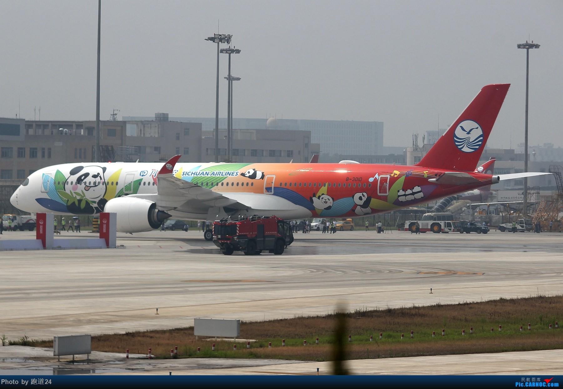 Re:[原创]【多图党】川航A350回来 1800*1200 AIRBUS A350-900 B-301D 中国成都双流国际机场