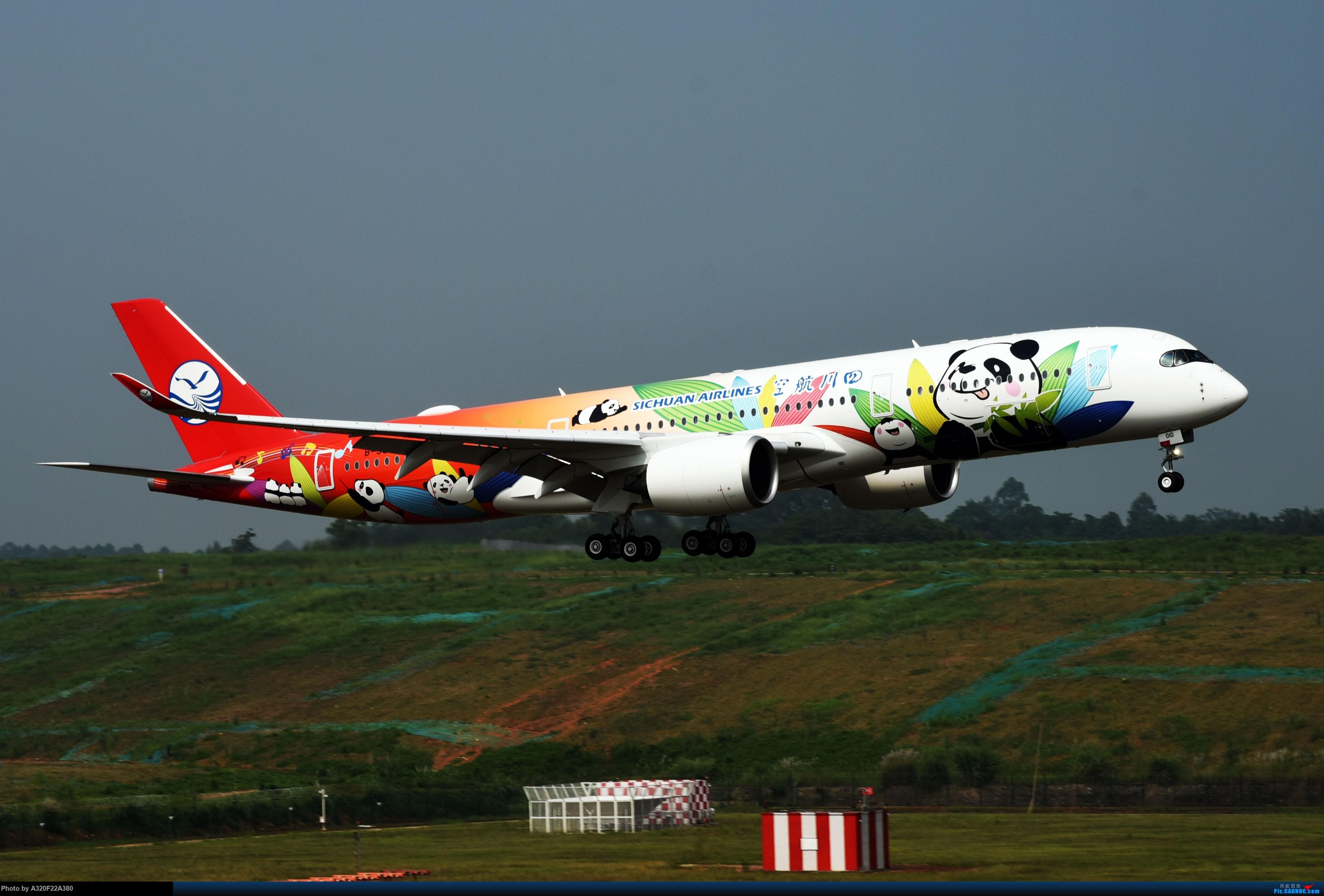 [原创]川航350 欢迎回家 AIRBUS A350-900 B-301D