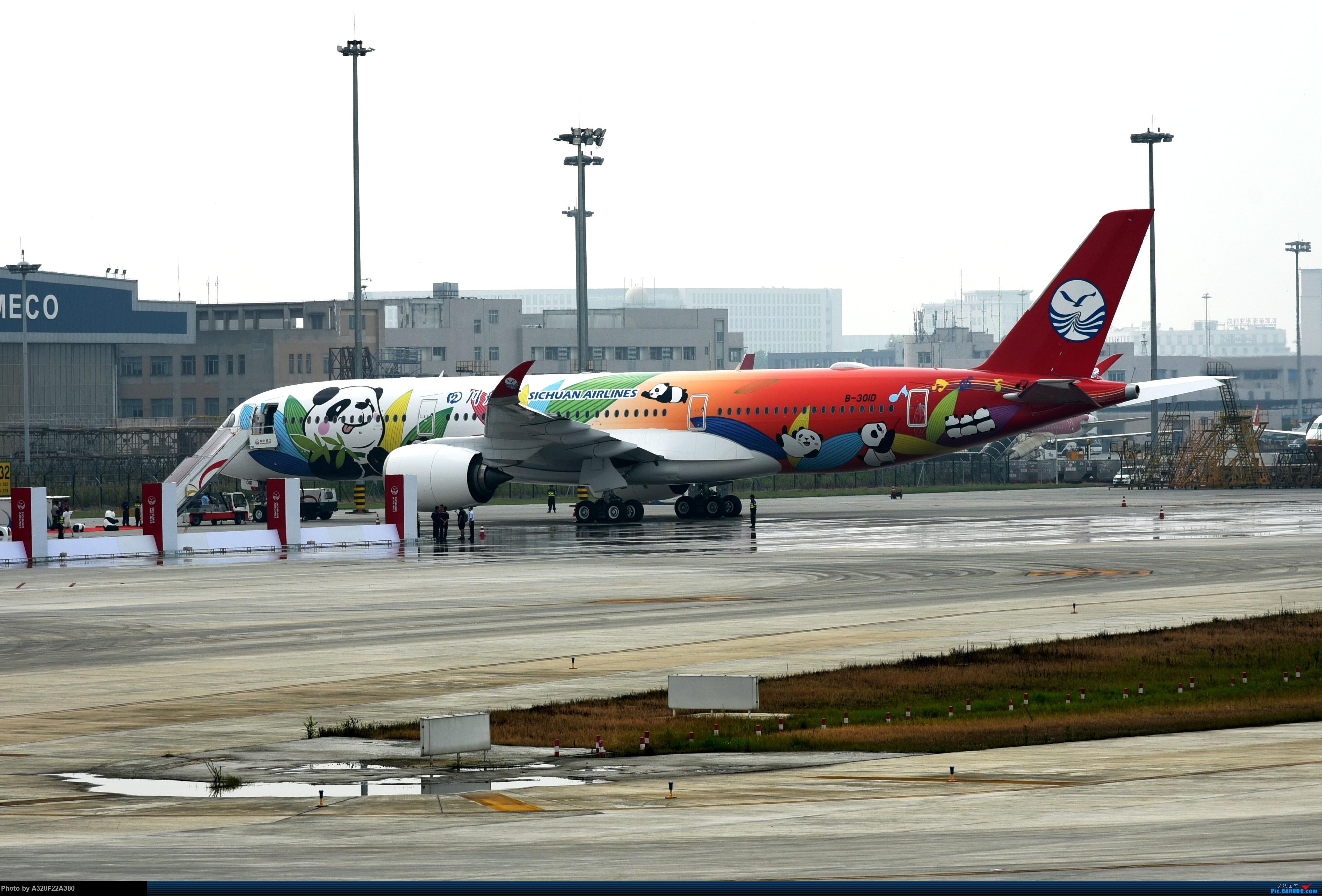 Re:[原创]川航350 欢迎回家 AIRBUS A350-900 B-301D 中国成都双流国际机场